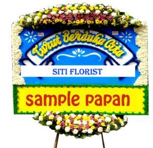 Karangan Papan Bunga di Wonokromo