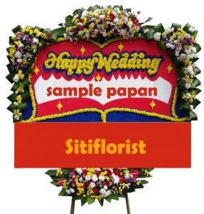 Papan Bunga di Tanah Kali Kedinding Surabaya Kota SBY Jawa Timur